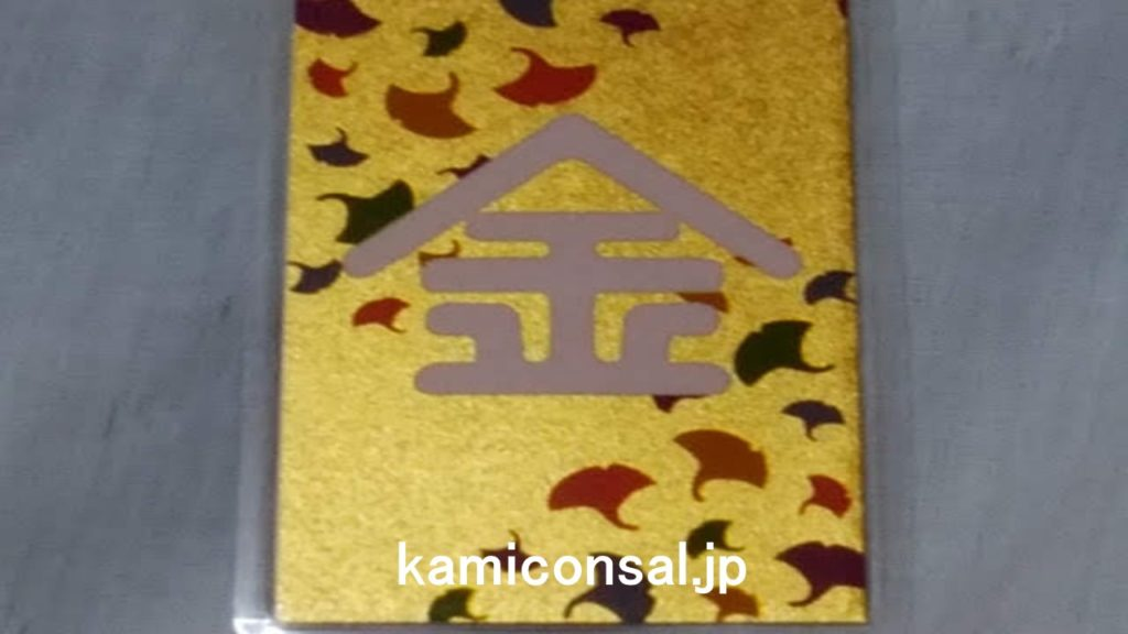 ラミカ インクジェット用紙