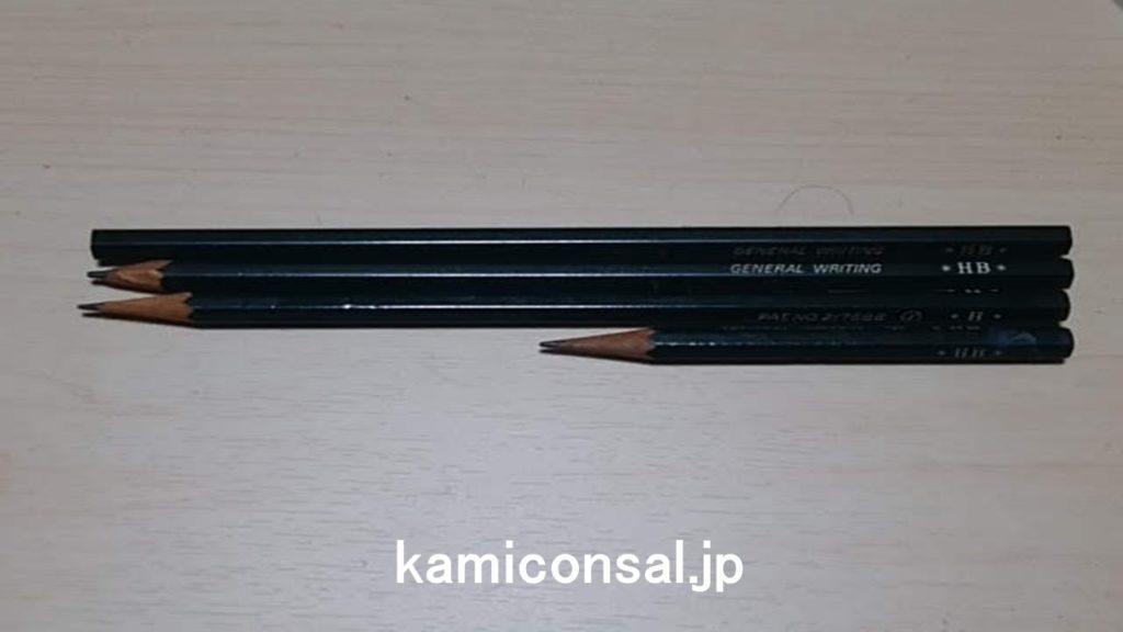 鉛筆 書ける