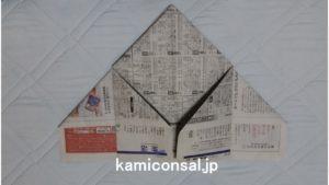 新聞紙 紙ヒコーキ2