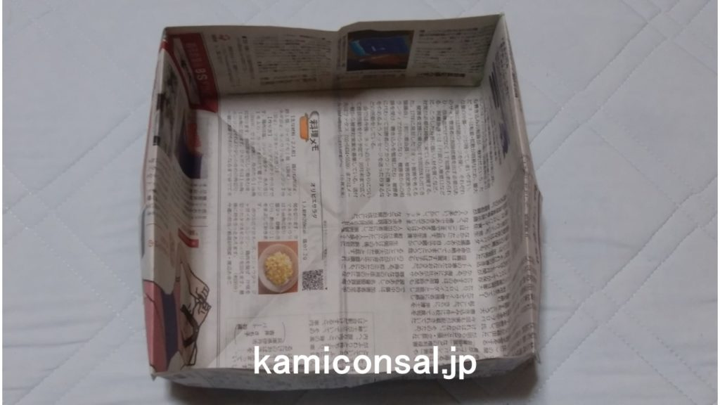 新聞紙 ゴミ箱 完成