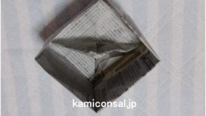 新聞紙 箱 上 三角