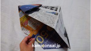 新聞紙 メキシカンハット 開く途中2