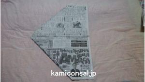 新聞紙 紙鉄砲 紙ヒコーキ