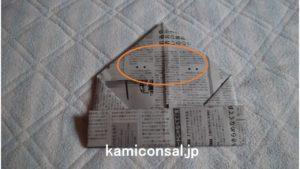 新聞紙 箱 三角 折り目