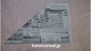 新聞紙 紙てっぽう 半分に折る