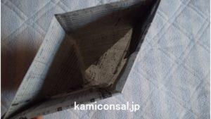 新聞紙 箱 口