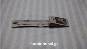 新聞紙 柄 折り1