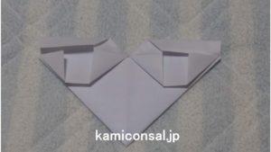 手紙 ハート 左右三角折り