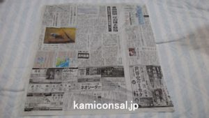 新聞紙 正方形
