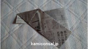 新聞紙 箱 折り目3
