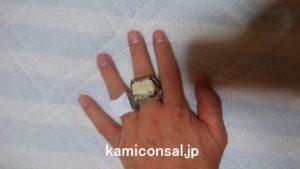指輪 1万円札