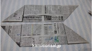 新聞紙 手裏剣 両端 三角