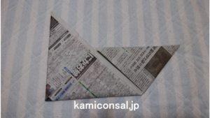 新聞紙 手裏剣 三角2