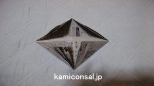 ぱっくんちょ 角 三角