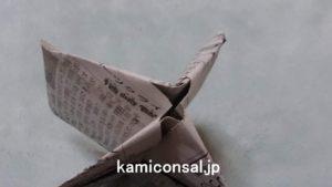 新聞紙 紙風船 穴部分
