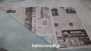 新聞紙 紙風船 三角