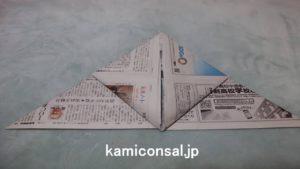 新聞紙 紙風船 三角折り