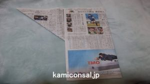 新聞紙 紙風船 正方形 折り目