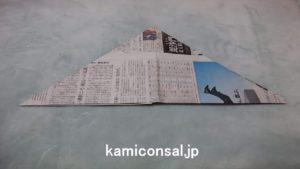 新聞紙 紙風船 三角1