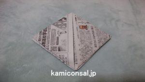新聞紙 紙風船 ひし形