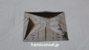 ぱっくんちょ 角 三角1