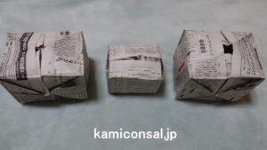 新聞紙 紙風船