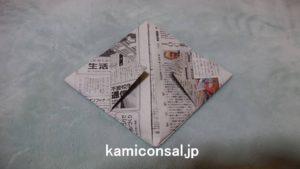 新聞紙 紙風船 ひし形1