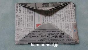 新聞紙 紙風船 折り目
