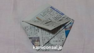 新聞紙 コップ 口