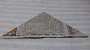 紙相撲 三角2回
