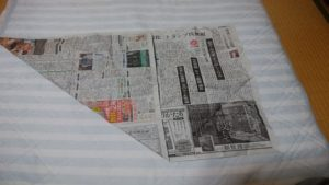 新聞紙 三角