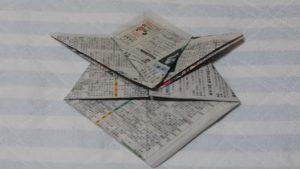 紙相撲 イカ3