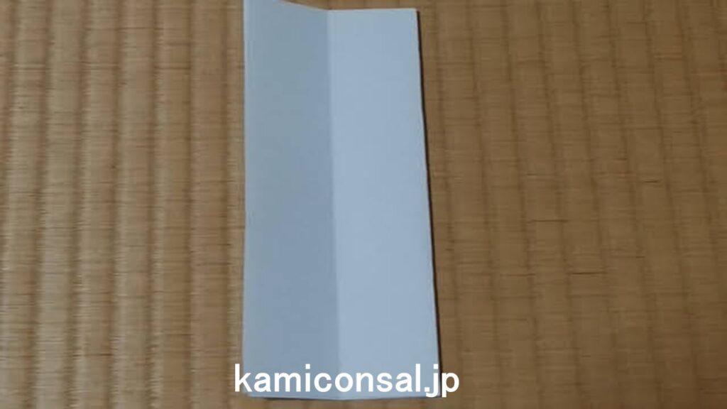 コピー用紙 折り目1
