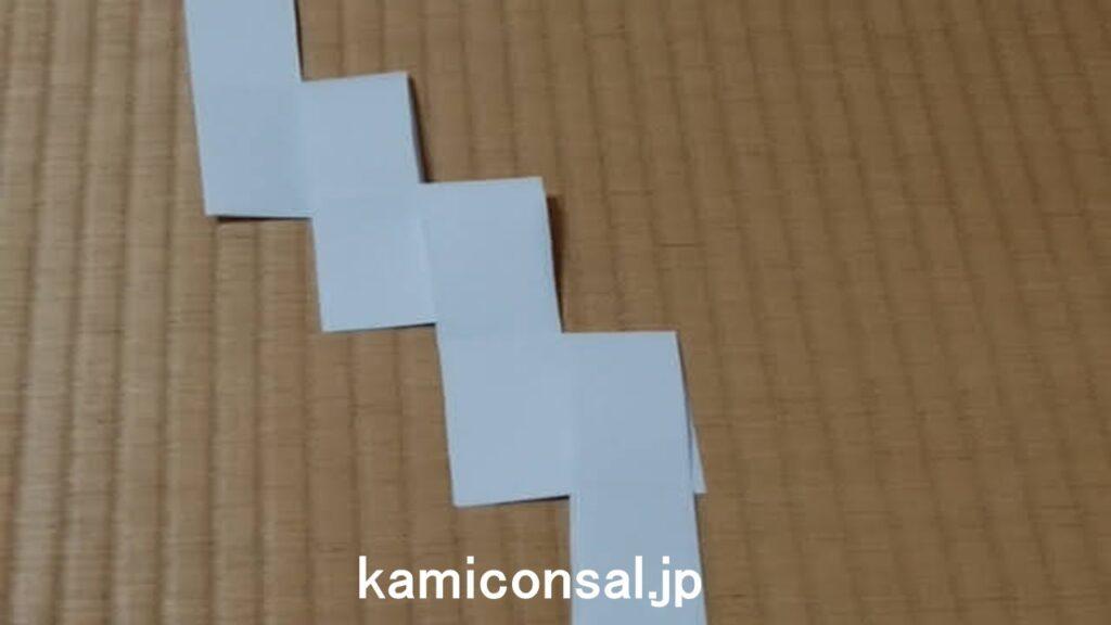 紙垂 折り3