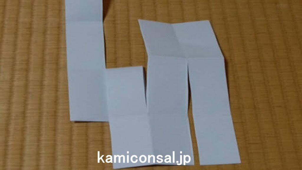 紙垂 折り1